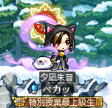MapleStory_2012-12-06_13-41-59.png