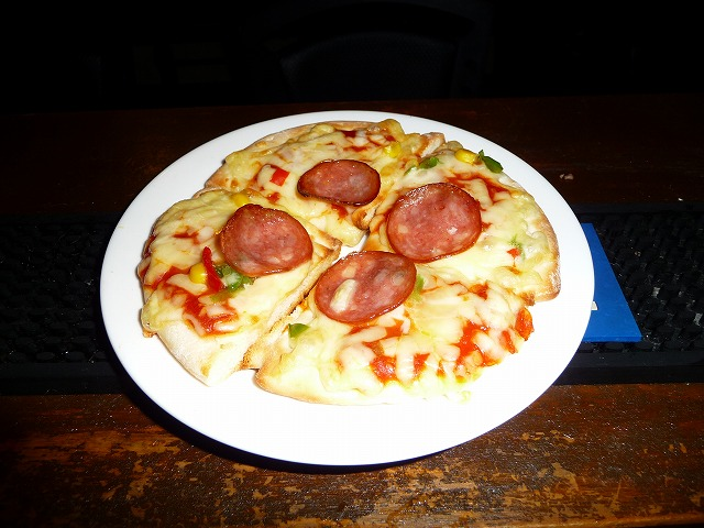 s-piza.jpg