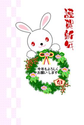 nenga_usagi01_s.jpg