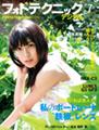 PD_2011_07.jpg