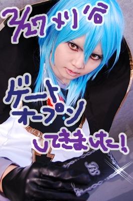DSC_7355+.jpg
