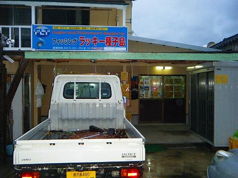 20100種子島旅行 060