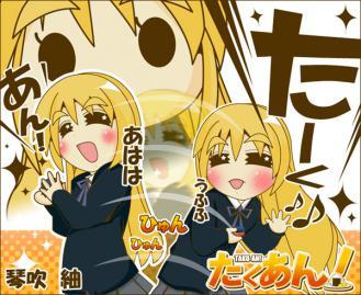 anime20ch55725.jpg