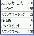 2010y12m02d_231224234.jpg