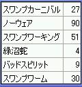 2010y12m03d_233958531.jpg