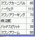 2010y12m07d_000616625.jpg