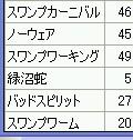 2010y12m08d_234907390.jpg