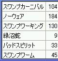 2010y12m09d_231422940.jpg