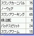2010y12m10d_231028296.jpg