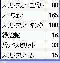 2010y12m12d_000114296.jpg