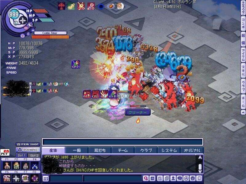 TWCI_2010_9_7_0_13_54.jpg