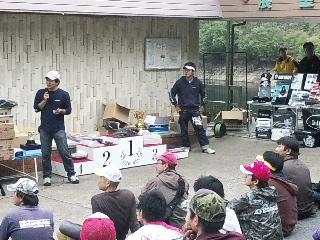 津風呂湖バスカップ2