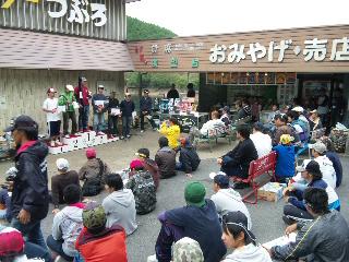 津風呂湖バスカップ3