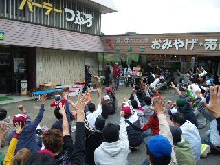 津風呂湖バスカップ4