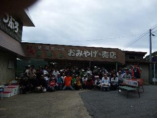 津風呂湖バスカップ6