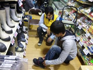 ブンブン長岡京店にて