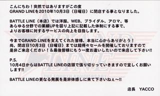 blog_2010_9_30-2.jpg