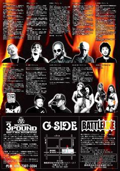 blog_2011_10_7_1.jpg