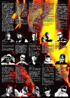 blog_2011_10_7_2.jpg