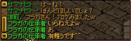 ありがとう^^
