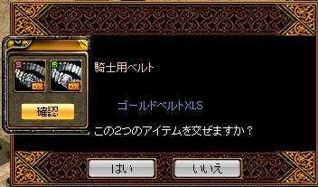 まぜまぜするお!!!!!in2012