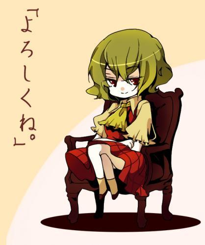 yuuka03.jpg
