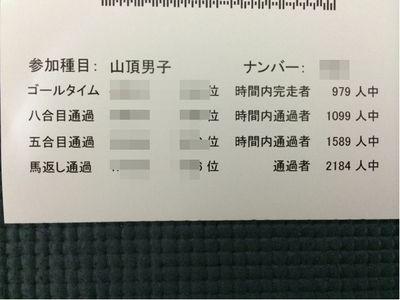 201401008fuji2.jpg