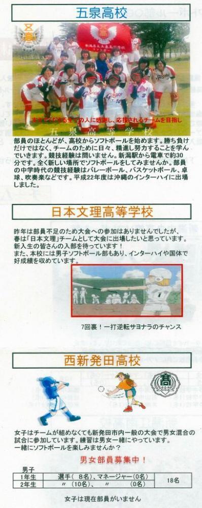 5_20120412075415.jpg