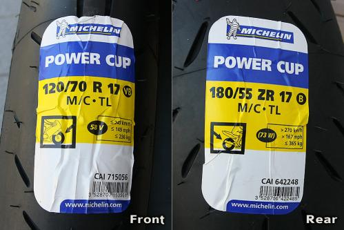 MICHELIN 製 POWER CUP