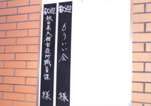 tachiyomi_31501835_2.jpg