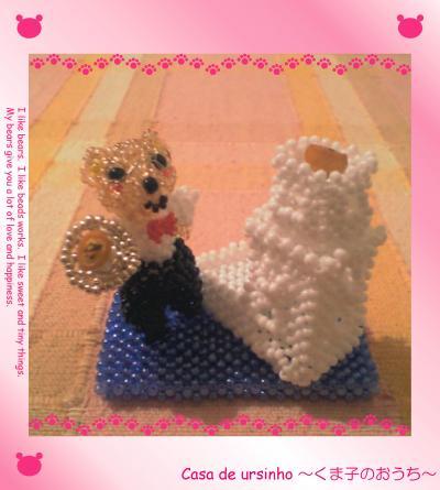 bear103_4_convert_20100922205355.jpg