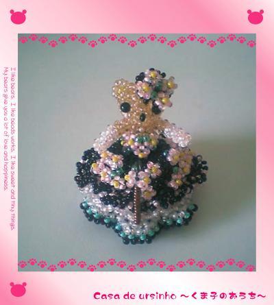 bear108_1_convert_20100831173633.jpg