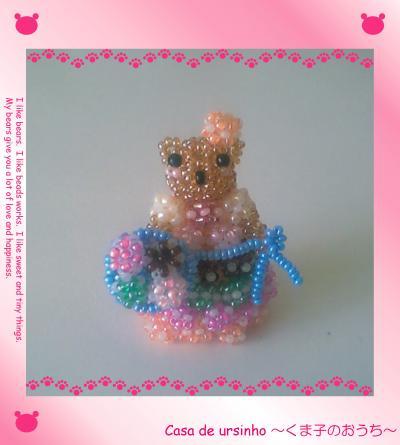 bear18_1_convert_20100805164711.jpg