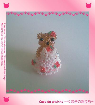 bear20_1_convert_20100805164628.jpg