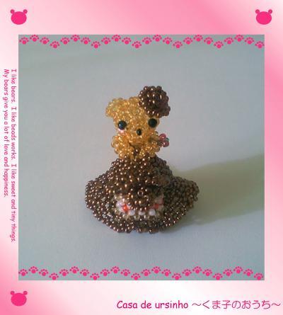 bear33_1_convert_20100805164653.jpg