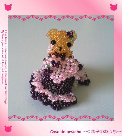 bear71_1_convert_20100805164545.jpg