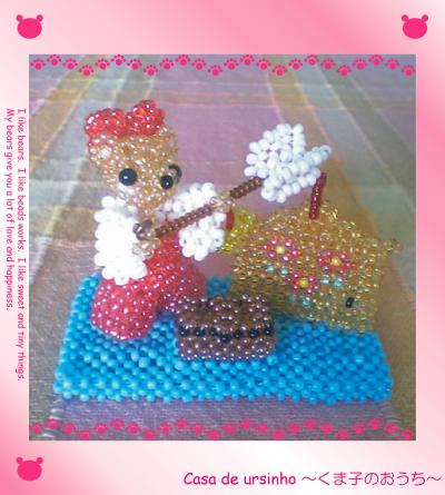 bear91_4_convert_20100922210712.jpg