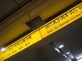 つくば駅_R