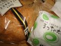 20101013おやつ_R