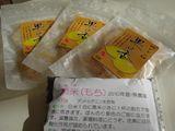 MORIくる20110206 (6)_R