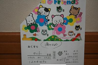 834.jpg