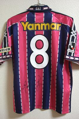 8ユニ 390