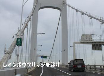 20100627_5.jpg