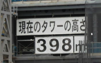 20100627_8.jpg