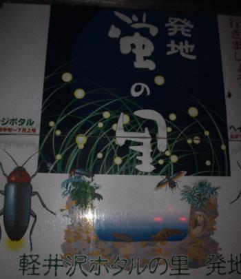 20100704_2.jpg