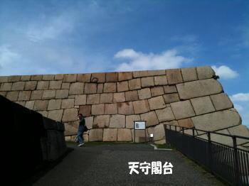20101003_2.jpg
