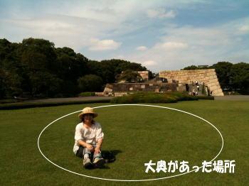 20101003_8.jpg