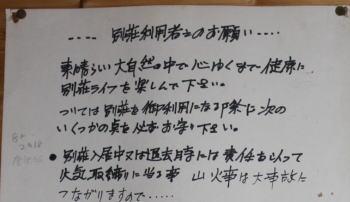 20101016_10.jpg