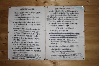 20101016_8.jpg
