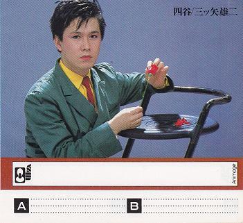 cassette111112